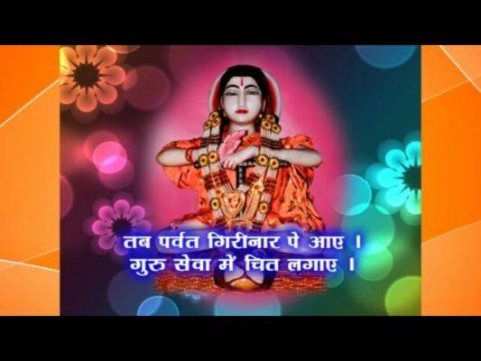 Baba_Balak_Nath_Ji_Ki_Chalisa