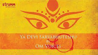 Ya_Devi_Sarvabhuteshu_Lyrics