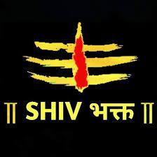 shiv_bhakt_ki_kahani