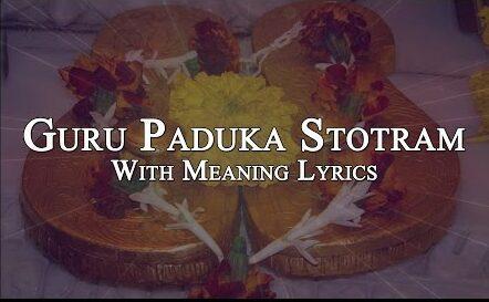 Guru_Paduka_Stotram_Lyrics