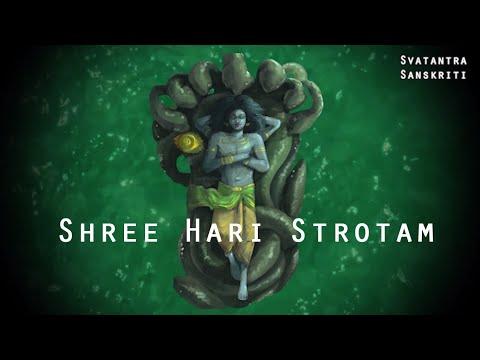 श्री_हरि_स्तोत्रम_Sri_Hari_Stotram_lyrics