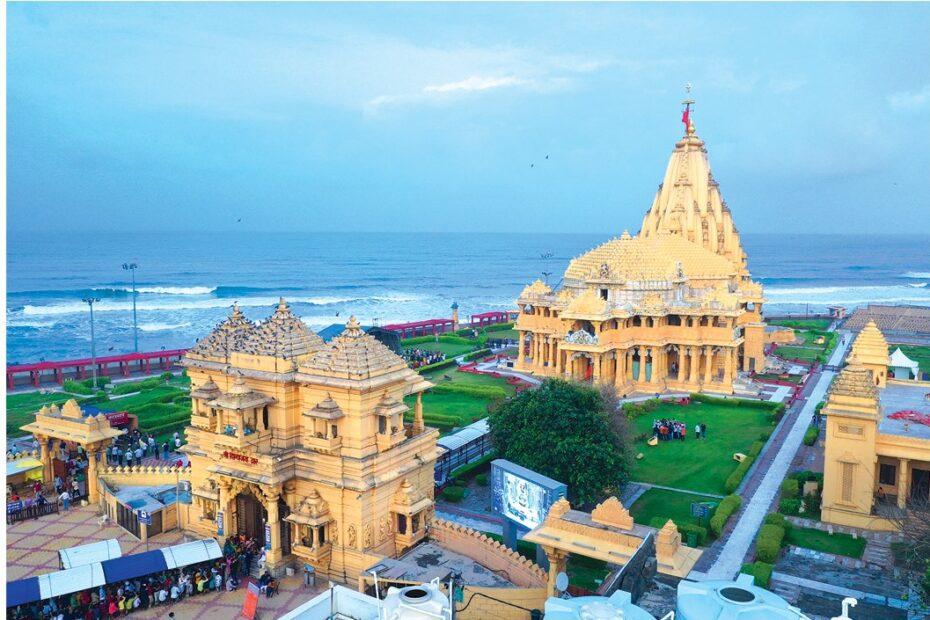 सोमनाथ_मंदिर_Somnath_Temple