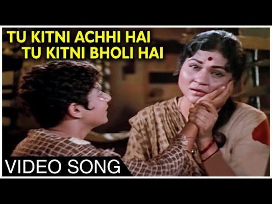 तू_कितनी_अच्ची_है_Tu_Kitni_Achhi_hai_Lyrics
