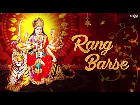 Rang_Barse_Darbar_Maiya_Ji_Tere_Rang_Barse_Lyrics