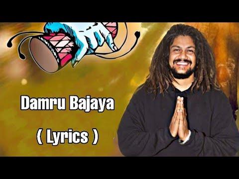 Aisa_Damru_Bajaya_Bholenath_Ne_Lyrics